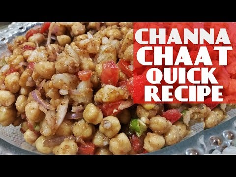How To Make Channa Chaat By Chef Food | Iftar Dishes | Ramadan special | Ramadan Dishes