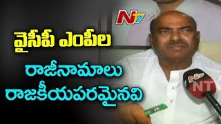 J. C. Diwakar Reddy Comments On YCP MP's Resignation | Face to Face | NTV