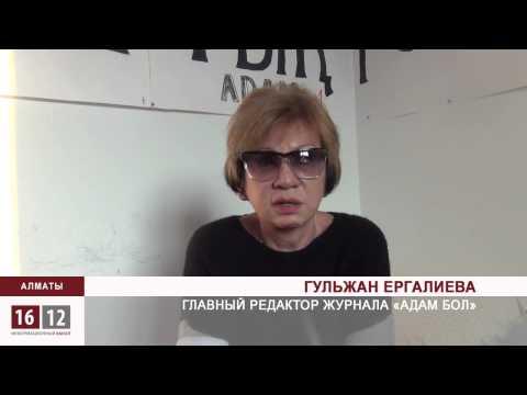 Фрагменты интервью экономиста олжаса худайбергенова и депутата гульжан карагусовой о банковской системе