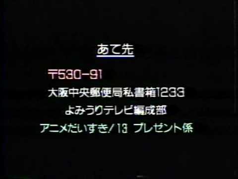 26161