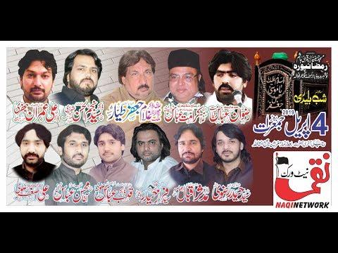 27 Rajab 4 April 2019 Live Majlis Aza Ramzan Pura Gujranwala  (NaqiNetwork Live)