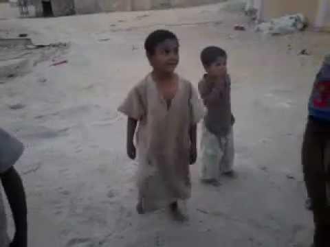 اجمل رقص اطفال  تشاهده مضحك جدا2014 thumbnail