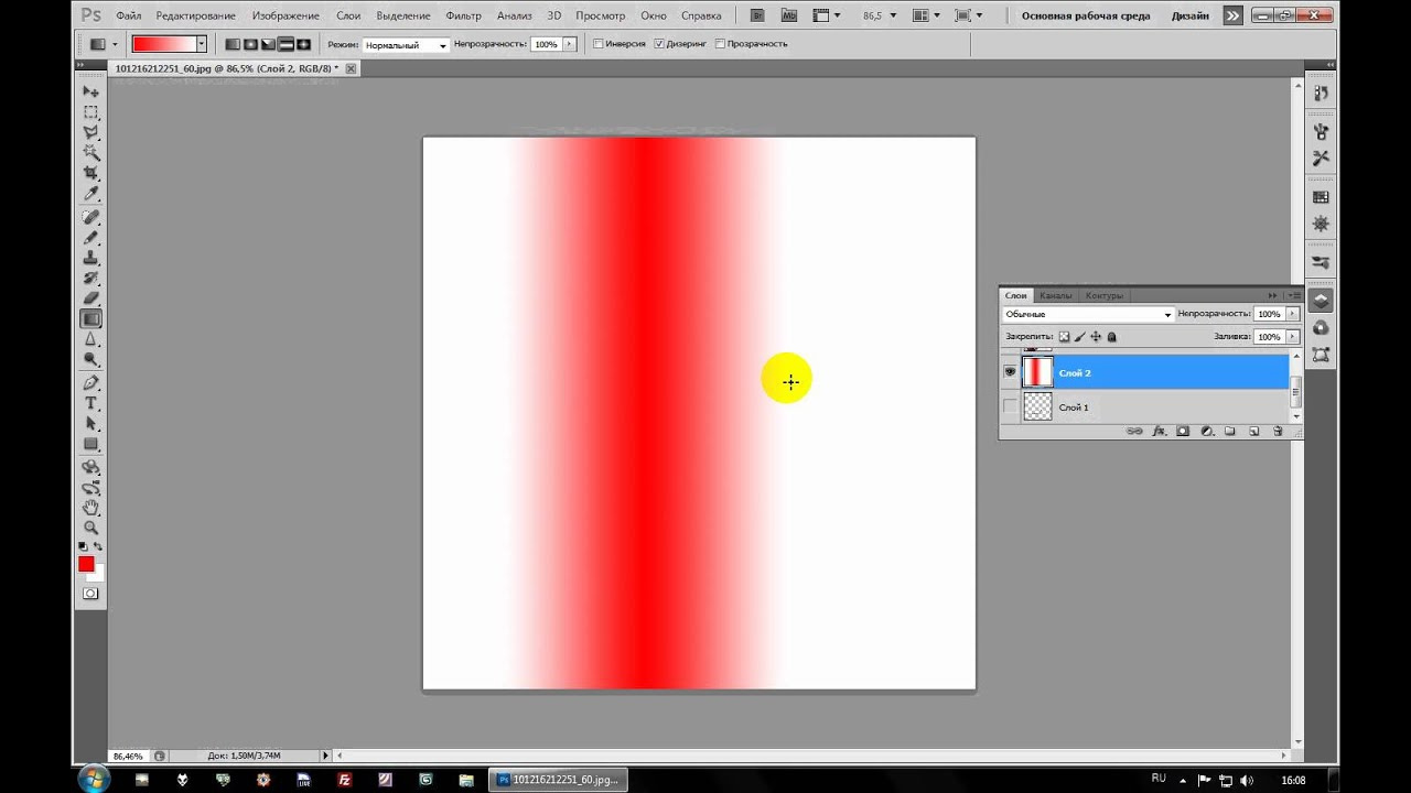 Как сделать гифку прозрачной в фотошопе