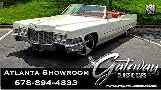 1970 Cadillac DeVille Convertible - Gateway Classic Cars of Atlanta #1091