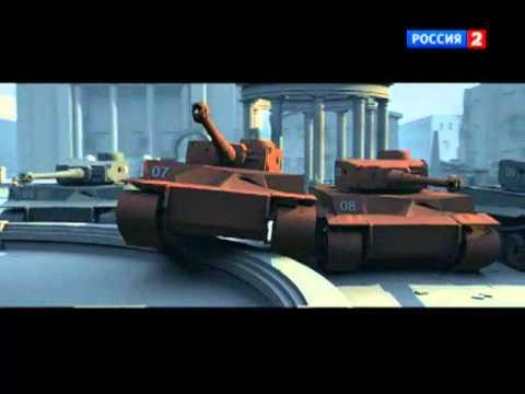 Видео как снимали Сталинград