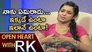 Charmi Highlights Her Movie Characters | Open Heart With RK | ABN Telugu