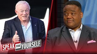 Jerry Jones won't regret giving Zeke a new deal if it brings a Super Bowl | NFL | SPEAK FOR YOURSELF