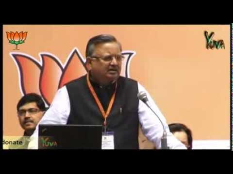 Dr. Raman Singh speech during BJP National Council Meeting at Talkatora Stadium, New Delhi