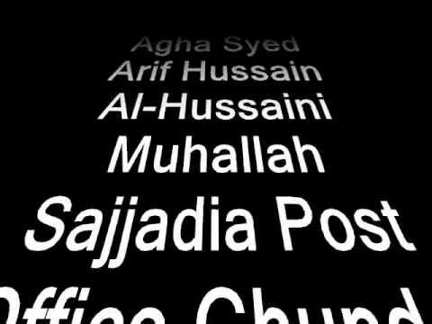 Syed Computer Chunda Skardu Baltistan Pakistan Ph:03435576611