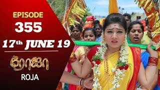 ROJA Serial   Episode 355   17th Jun 2019   Priyanka   SibbuSuryan   SunTV Serial   Saregama TVShows