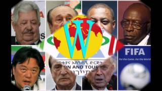 Alemnehe Wasse News-Several FIFA Officials Arrested In Raid