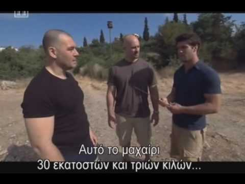 Pankration(Spartan) - Dimitrios Gletzakos (Human Weapon - History Channel)