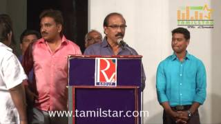 Cinema And Tv Outdoor Unit Owners Association Function