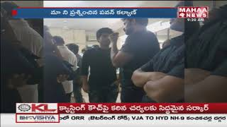 Pawan Kalyan At Film Chamber | Hyderabad