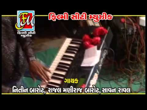 Aambali Ne Hethe Tadav - Latest Gujarati Garba Non Stop   Nitin Barot,rajal Barot video