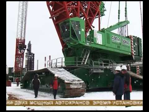 Поднятие реактора Новокуйбышевского НПЗ