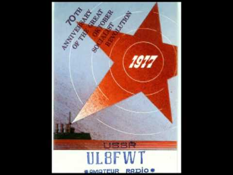 Old QSL Cards from USSR