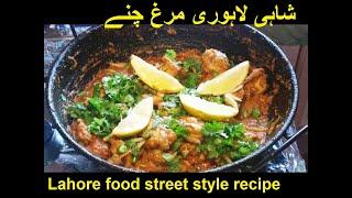 download lagu Lahori Chicken Karahi Ome's Kitchen   English Subtitles gratis