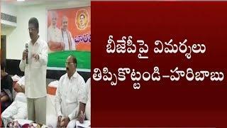 టీడీపీ విమర్శలపై బీజేపీ కీలక సమావేశం..! | AP BJP Leaders Meeting In Vijayawada
