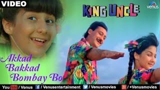 Akkad Bakkad Bombay Bo (King Uncle)