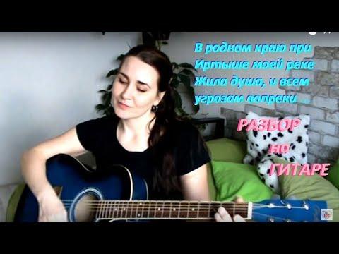 Песни дворовые - Иртыш