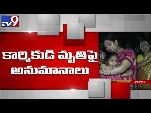 Man suspicious death in Hyderabad - TV9