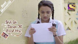 Yeh Un Dinon Ki Baat Hai | Naina Reads Sameer