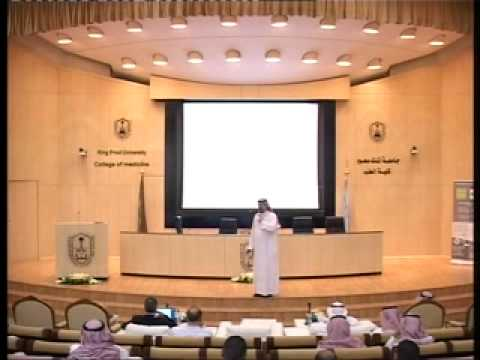 Saudi Arabia: eHealth and Health IT Standards Mr. Keith Boone Part 2