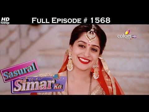 Sasural Simar Ka - 20th July 2016 - ससुराल सिमर का - Full Episode (HD) thumbnail