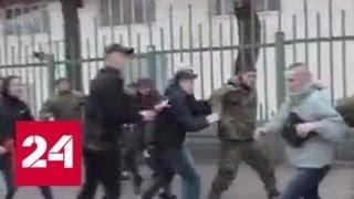 Футбол в Мариуполе: Порошенко смотрит, фанаты дерутся - Россия 24