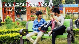 Tere Jaisa Yaar Kahan | Best Friendship Story |  Yaara Teri Yaari | Song By Utkarsh