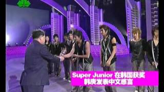 "[Eng Sub] 110104 Mengniu Music Billboard - ""A Han Geng You Don"