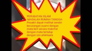 Perubatan islam masalah rumah tangga