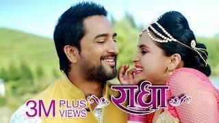 New Nepali Full Movie 2017 | Radha Full Movie | Ft. Jeevan Luitel, Sanchita Luitel