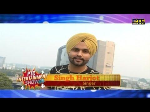 Singh Harjot talks about his new song | Shounk Gabru De | PTC Entertainment Show | PTC Punjabi