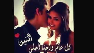 وليد الشامي 2014 جديد (اشتقتلك) مع الكلمات جديد ٢٠١٤