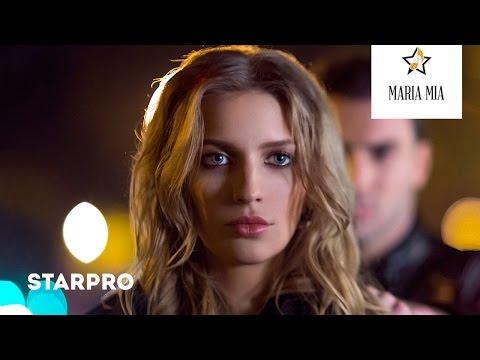 Мария Миа - Не Твоя