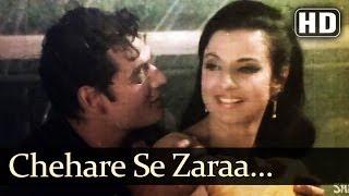 Chehare Se Zaraa (HD) - Ek Bar Mooskura Do Songs - Joy Mukherjee - Tanuja - Asha Bhosle - Mukesh