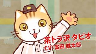 Hataraku Onii-san! video 2