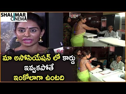 Sri Reddy At Tollywood Film Chamber Again || Sri Reddy At Film Chamber || Shalimarcinema