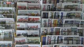 خطة مغربية لمكافحة الفساد
