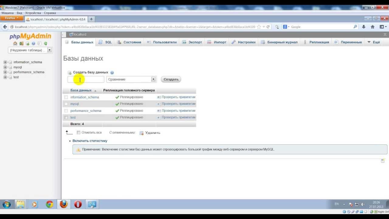 Как создать новую базу данных MySQL в phpMyAdmin - YouTube