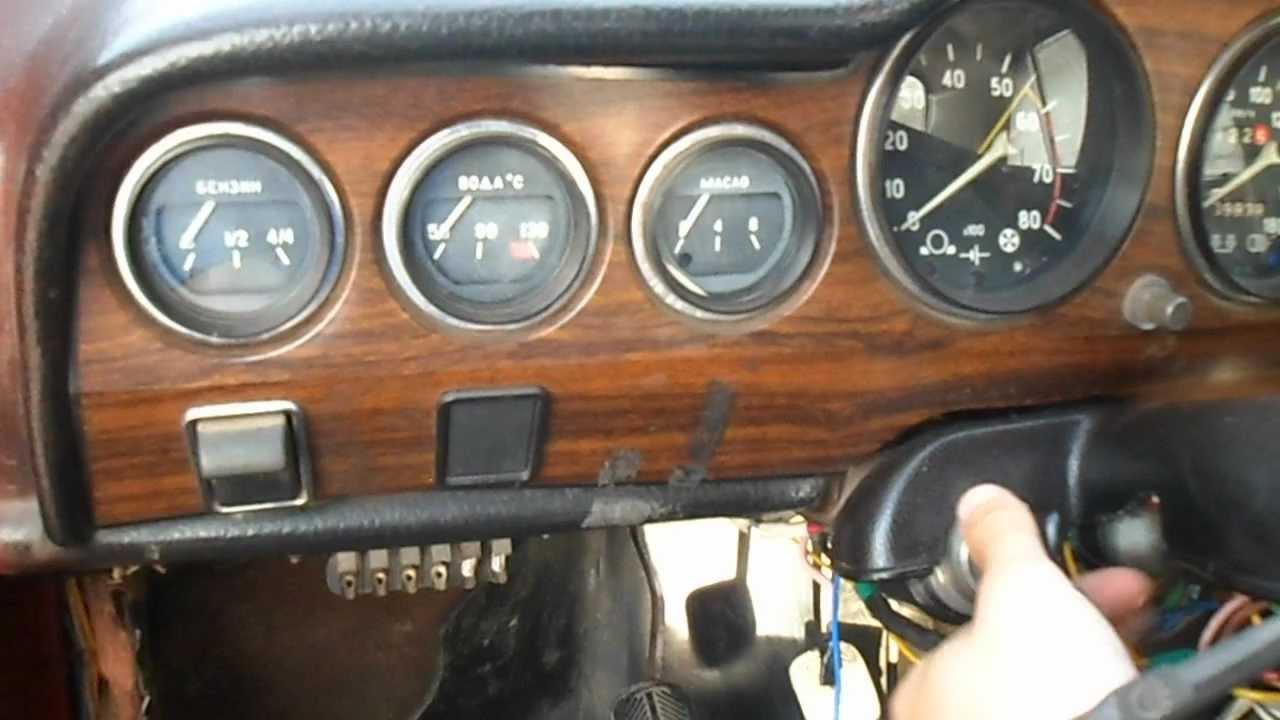 Запуск двигателя кнопкой своими руками ваз 2106