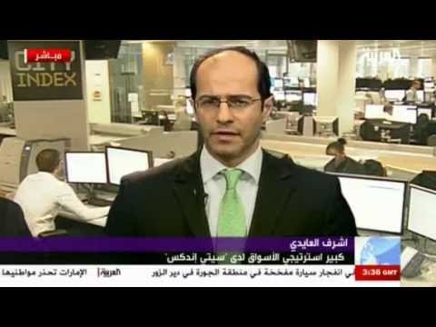 أشرف العايدي على قناة العربية -- 12 يونيو 2012 Chart