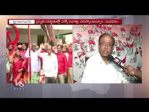 Suravaram Sudhakar Reddy Face To Face | CPI Party 93rd Foundation Day Celebrations | Hyderabad | V6