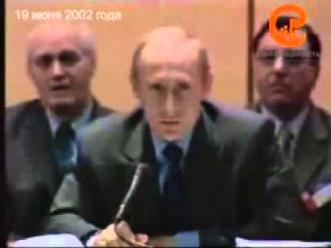 Путин  'Выражения'Блатной жаргон)