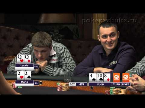 21.Royal Poker Club TV Show Episode 6 Part 2