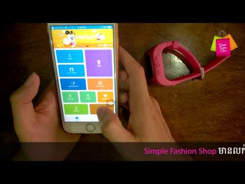 how to use Smart Kids watch GPS Q50 with iphone
