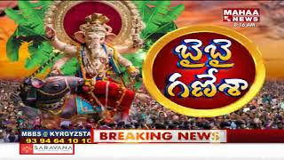 #KhairatabadGanesh 2018 | Tight Security For #GaneshImmersion | Hyderabad