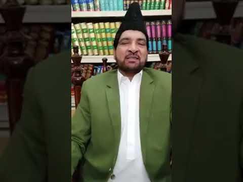 قِبلہ مولاناعلی ناصر الحُسینی صاحب کا 14 اگست یومِ آزادیء پاکِستان پر خصوصی پیغام